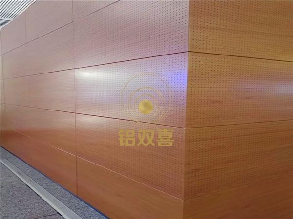 仿木纹氟碳铝单板
